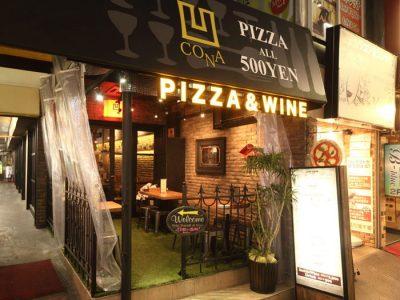 イタリアン&ワインバー CONA所沢店