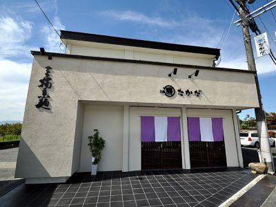 マル勝高田商店