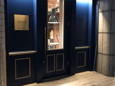 SAFARI恵比寿店