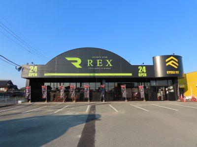 REX GYM 筑後店